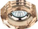 DK6 CH/TEA Светильник ЭРА декор стекло объемный многогранник MR16,12V/220V, 50W, GU5,3 хром/чайный