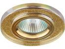 DK7 GD/SHGD Светильник ЭРА декор стекло круглое MR16,12V/220V, 50W, GU5,3 серебряный блеск золото