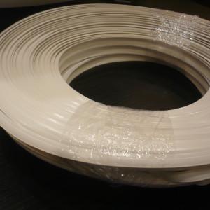 Вставка для разделительного багета белая